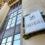 Акции «Системы» на фоне иска «Роснефти» подешевели на 30%